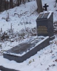 Могила В.А.Добронравова в урочище Церковщина в г.Киеве