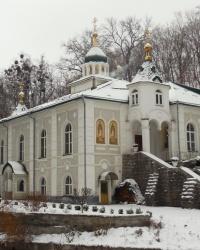 Мужской монастырь Рождества Пресвятой Богородицы в г.Киеве
