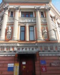 Административное здание 1898-1899 годов в г.Киеве