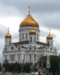 Храм Христа Спасителя в г. Москве