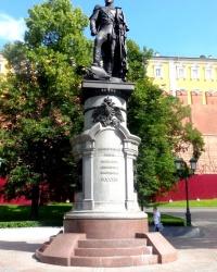 Памятник императору Александру I в г.Москве