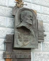 Памятная доска А.М.Горчакову в г.Москве