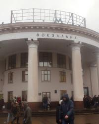 Станция метрополитена «Вокзальная» в г.Киеве