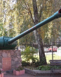 Памятник в честь 40-летия победы в Великой Отечественной войне