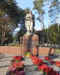 Братская могила воинов, павших при освобождении г.Ирпеня