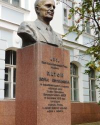 Памятник Б.Е.Патону в г.Киеве
