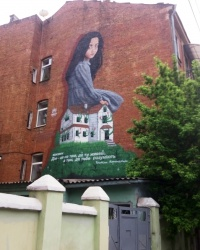 Граффити на доме № 14 по улице Андрея Фабра в г.Днепре