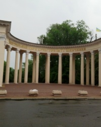 Колоннада в парке имени Т.Г.Шевченко в г.Днепре