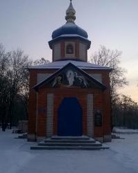 Свято-Успенський храм в с.Абазівка