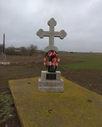 Поклонный крест в с.Балашово