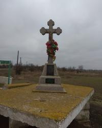 Поклонный крест №1 в с.Благодатное (Ивановский район)