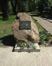 Памятник курсантам артиллерийского училища в г.Днепр (Амур-Нижнеднепровский район)