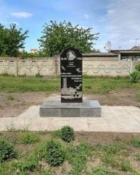 Памятник Героям-чернобыльцам в г.Днепр (Шевченковский район)