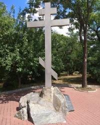 Памятный крест византийским инокам-просветителям Руси VI века в г.Днепр (Соборный район)