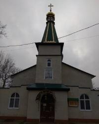 Храм апостола и Евангелиста Иоанна Богослова в п.г.т.Ивановка (Ивановский район)
