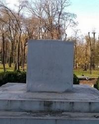 Памятник В. И. Ленину в г.Кривой Рог (Долгинцевский район) (разрушен)