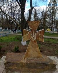 Памятник погибшим за Украину в п.г.т.Мангуш