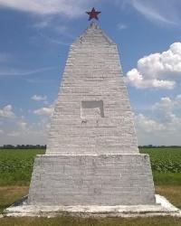 Памятник расстрелянным михайловцам в п.г.т.Михайловка