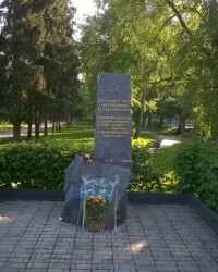 Памятник партизанам и подпольщикам в г.Новоград-Волынский