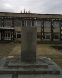 Памятник В. И. Ленину в с.Широкое (демонтирован)