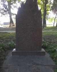 Памятник воинам-интернационалистам в п.г.т.Сосница