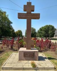 Памятный крест Свято-Вознесенскому храму в п.г.т.Васильковка