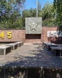 Мемориал Славы в п.г.т.Васильковка