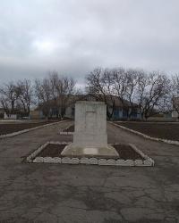 Памятник В. И. Ленину в с.Воскресенка (Ивановский район) (демонтирован)