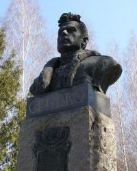 г.Семеновка. Бюст В.В.Сенько