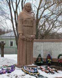 Мемориал в Коропе