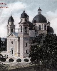 м. Чернівці. Кафедральний собор Святого Духа.