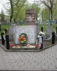 г.Гомель. Братские могилы на Барыкинском кладбище.