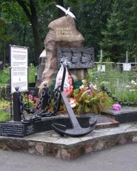 г. Киев. Братская могила моряков Пинской военной флотилии