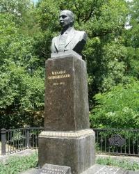 Могила М.М. Коцюбинського, м.Чернігів.