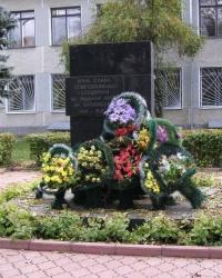г.Житомир. Памятный знак погибшим преподавателям, работникам и студентам сельхозинститута