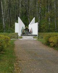 г. Чернигов. Братская могила мирных жителей в урочище Яловщина
