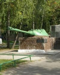 г.Киев. Памятный знак танкистам бригады Якубовского.