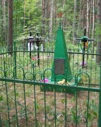 с. Александровка Вторая. Братская могила мирных жителей.