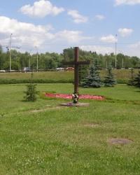 Памятный знак погибшим армянам Киева