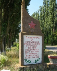 с. Бехтери. Пам'ятний знак на честь визволення села.