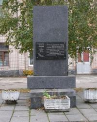 м. Бердичів. Аннотаційний знак на вул. Ватутіна.