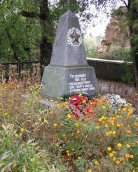 Братська могила військовополонених та мирних мешканців, м. Бердичів.