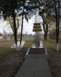 г.Ромны. Братская могила на ул.Чернышевского