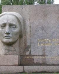 г.Полтава. Братская могила мирных жителей