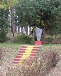 г.Чернигов. Братская могила советских военнопленных.