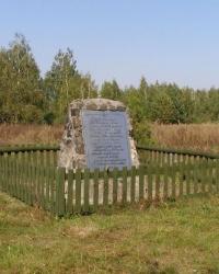 смт Десна. Пам'ятний знак партизанському загону Ю.Збанацького.