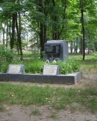 Братские могилы Добрянки