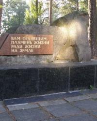 г.Киев. Памятный знак погибшим работникам Дарницкого вагоноремонтного завода
