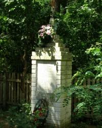 с. Глядин. Братская могила