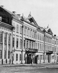 м. Львів. Палац губернаторів